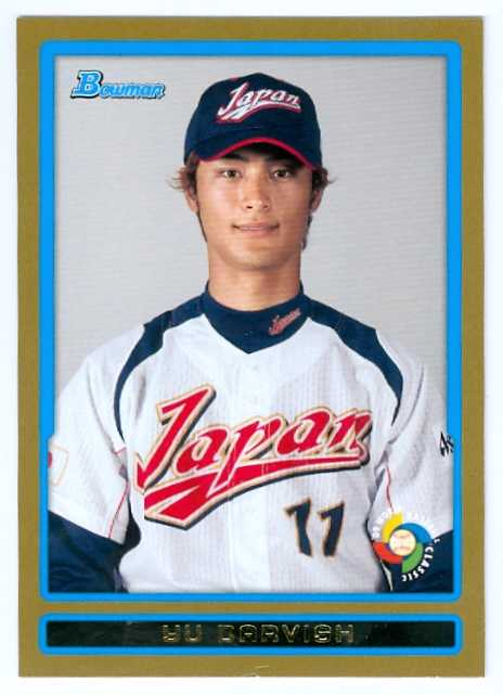 baseball cards 2009. Yu Darvish aseball Card 2009